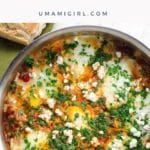 easy shakshuka recipe with feta
