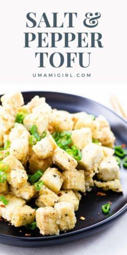 Salt and Pepper Tofu Pin 2 _ Umami Girl